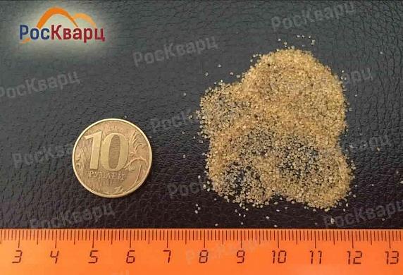 Bcreccndtyysq кварцевый песок цена строительная компания vestarf